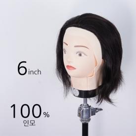 옐로우 100%인모 연습용 덧가발 MTW-Y (6